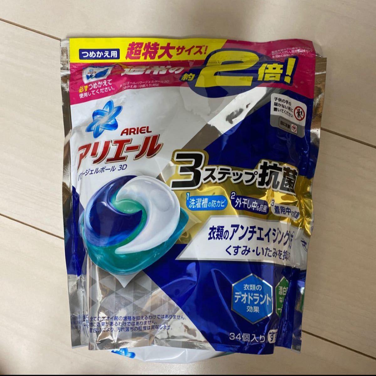 アリエール ジェルボール3D 洗濯洗剤 詰め替え