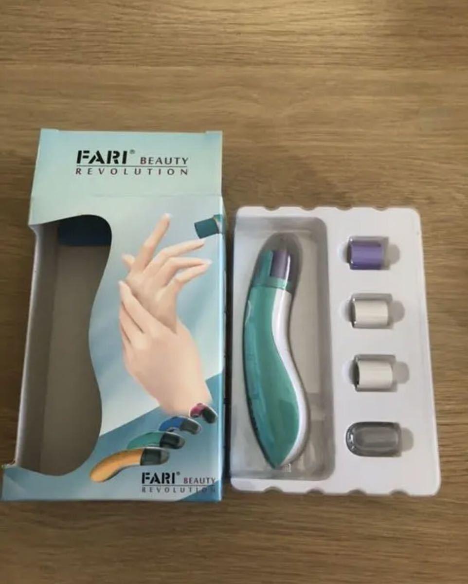 電動ネイルケア ネイルスーツ 乾電池式 (電池が付いてません) ネイルポリッシャー バッファー 爪やすり 色:グリーン