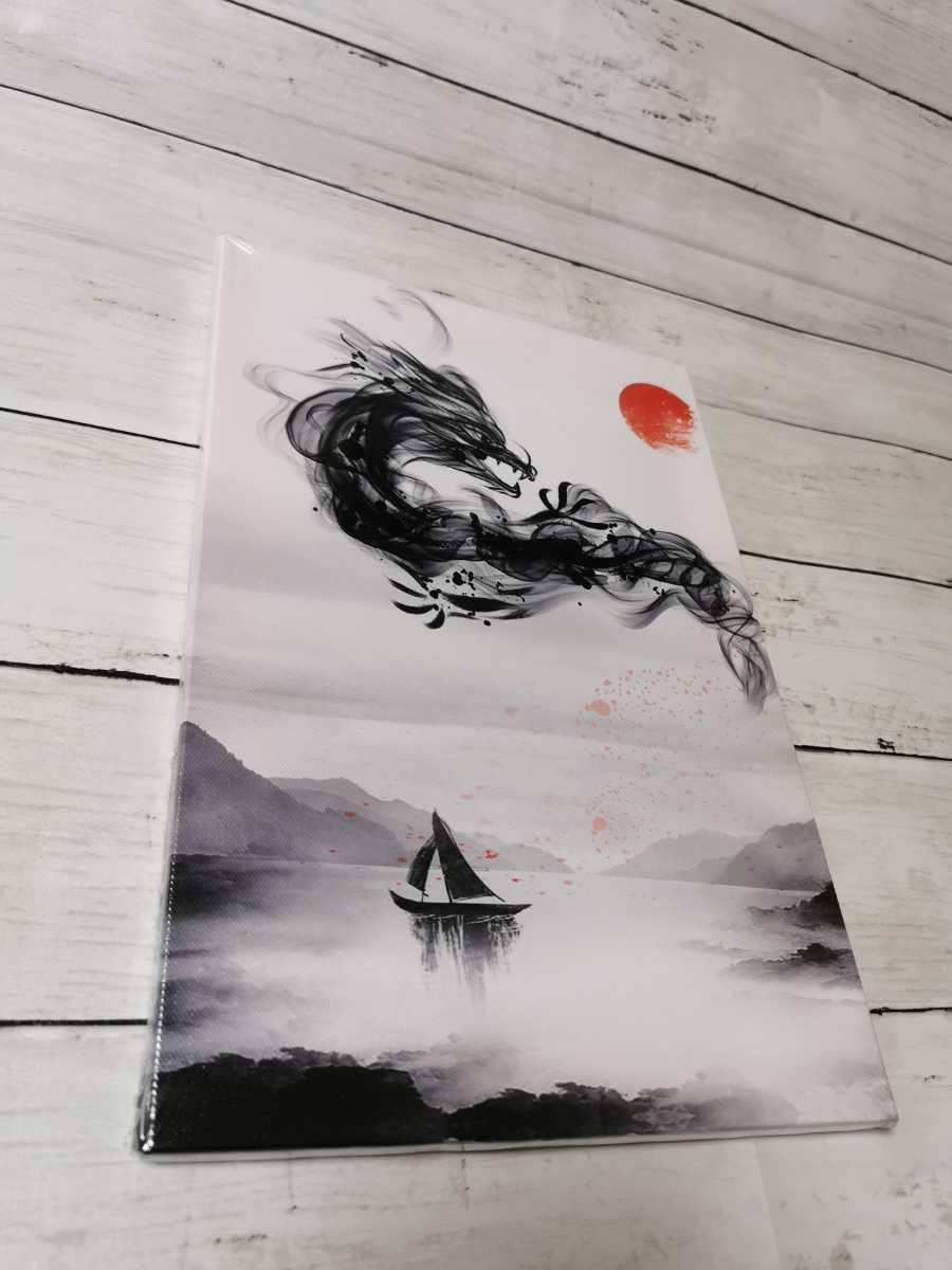 ポスター アートパネル 印象 壁掛け 絵画 壁キャンバス 船