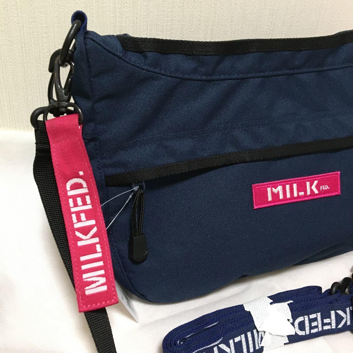 milkfed ミルクフェド ショルダーバッグ ネイビー