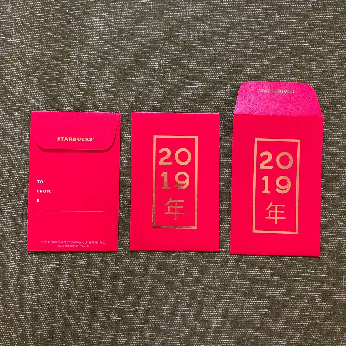 スターバックス カードケース 2019 スタバ カードホルダー 3枚