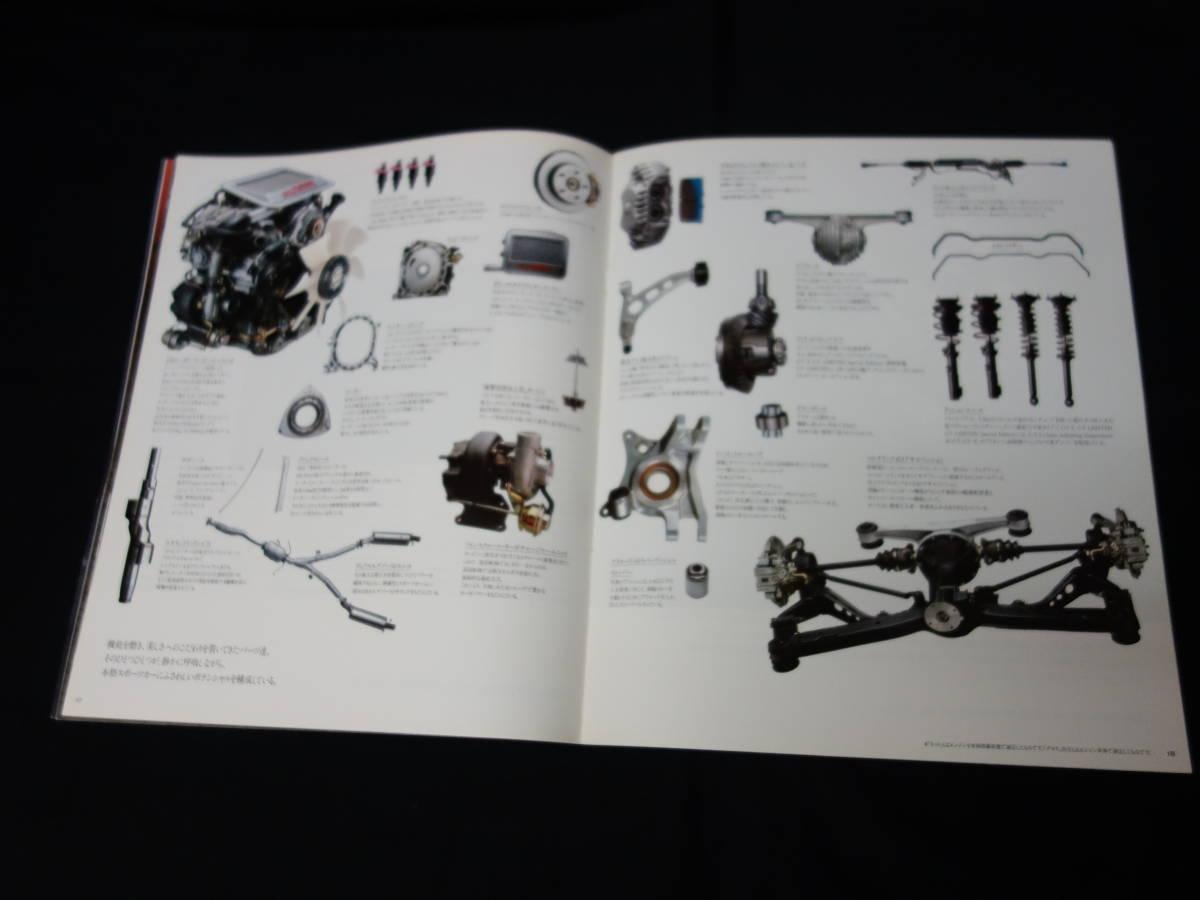 【¥3000 即決】マツダ サバンナRX-7 FC3S/FC3C型 前期型 専用 本カタログ 1988年 【当時もの】_画像5