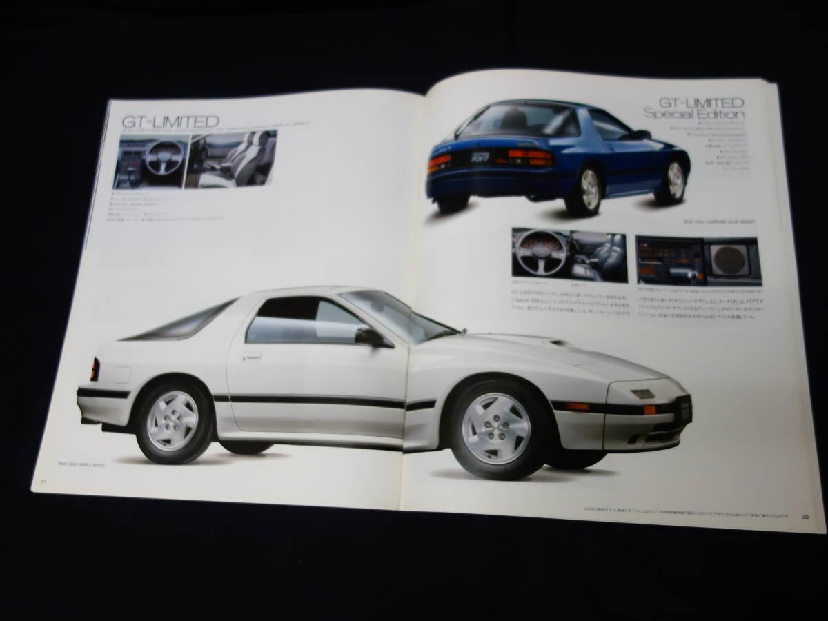 【¥3000 即決】マツダ サバンナRX-7 FC3S/FC3C型 前期型 専用 本カタログ 1988年 【当時もの】_画像8