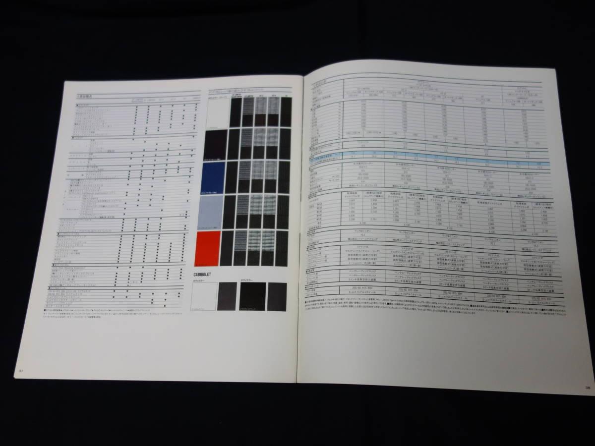 【¥3000 即決】マツダ サバンナRX-7 FC3S/FC3C型 前期型 専用 本カタログ 1988年 【当時もの】_画像10