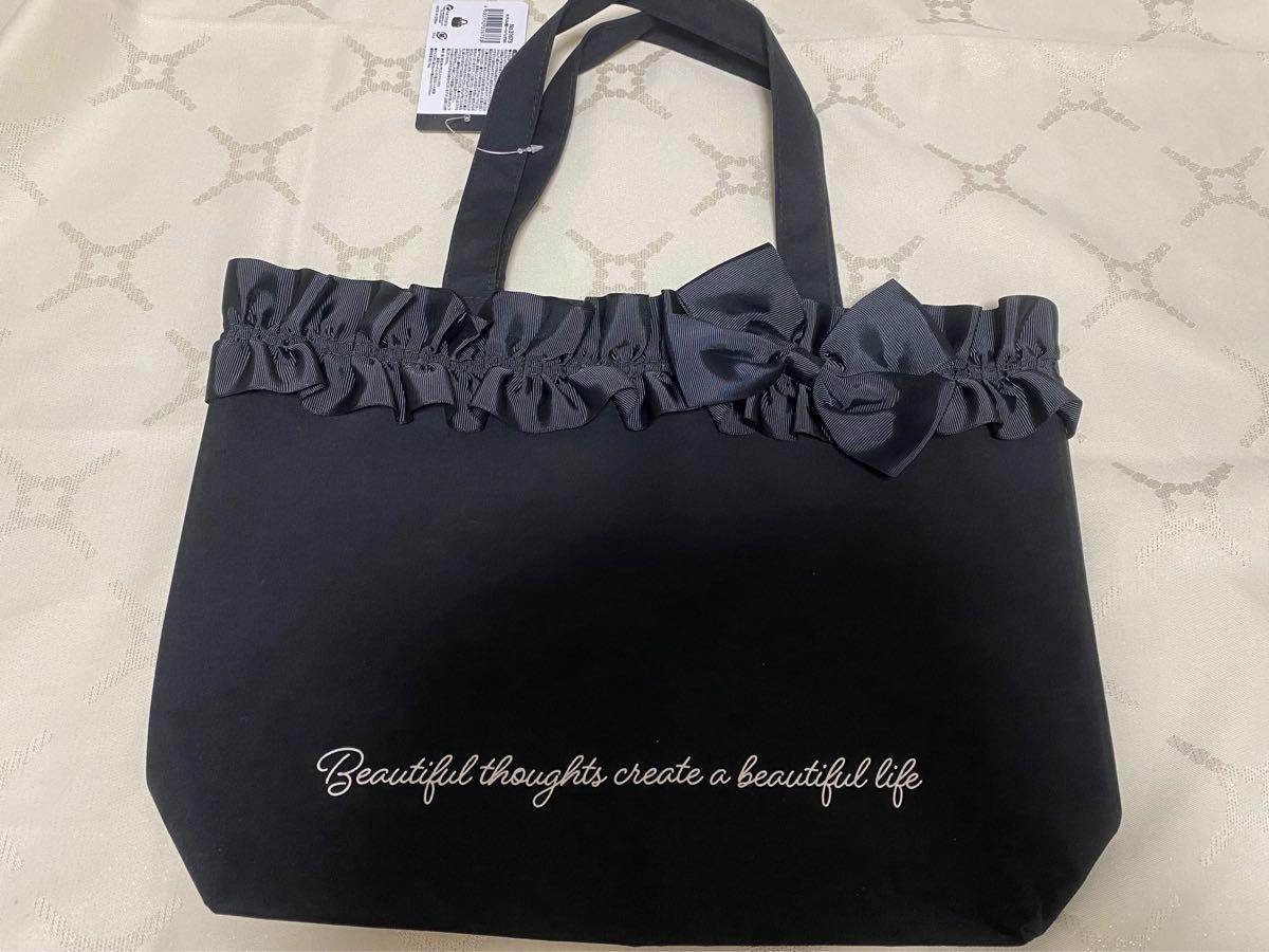 フリル リボン トートバッグ ブラック 黒