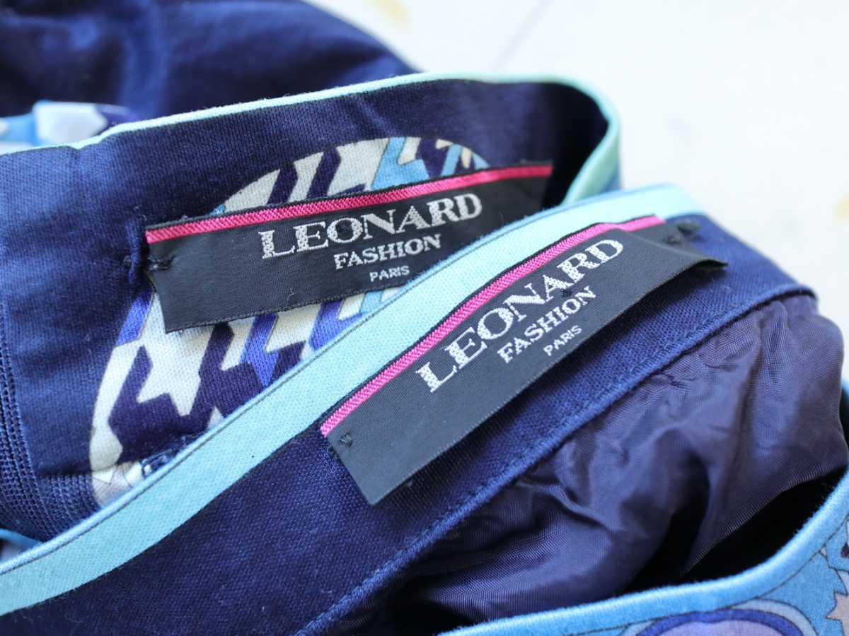 ★レオナール LEONARD ★上品ミディ丈★爽やかブルーサークル★トップス&スカート セットアップ size M_画像7