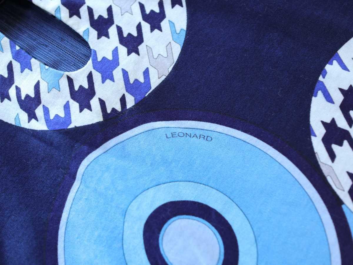 ★レオナール LEONARD ★上品ミディ丈★爽やかブルーサークル★トップス&スカート セットアップ size M_画像5