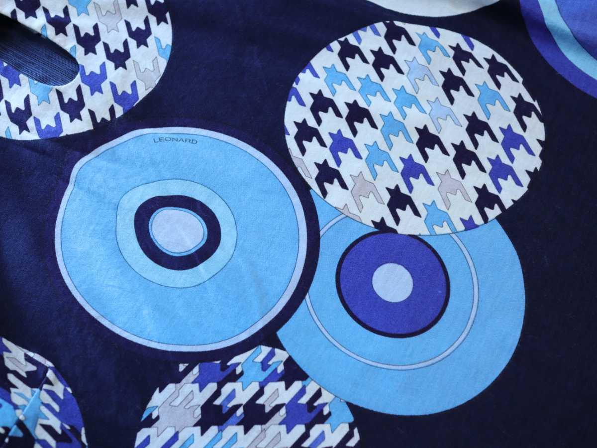 ★レオナール LEONARD ★上品ミディ丈★爽やかブルーサークル★トップス&スカート セットアップ size M_画像4