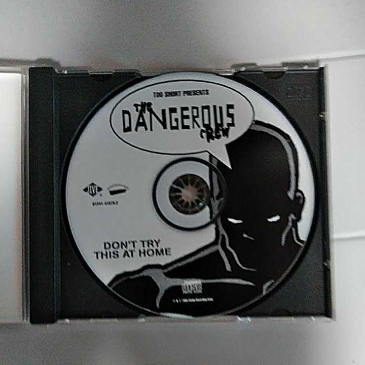 【G Rap/送料無料】THE DENGEROUS CREW