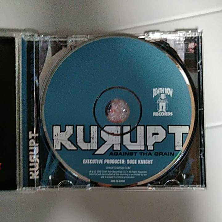 【G Rap/送料無料】KURUPT