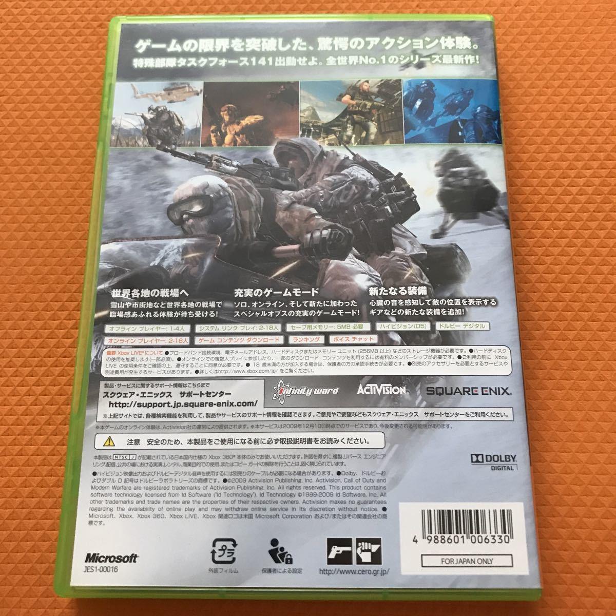 XBOX360 コールオブデューティ ブラックオプス他 3本セット