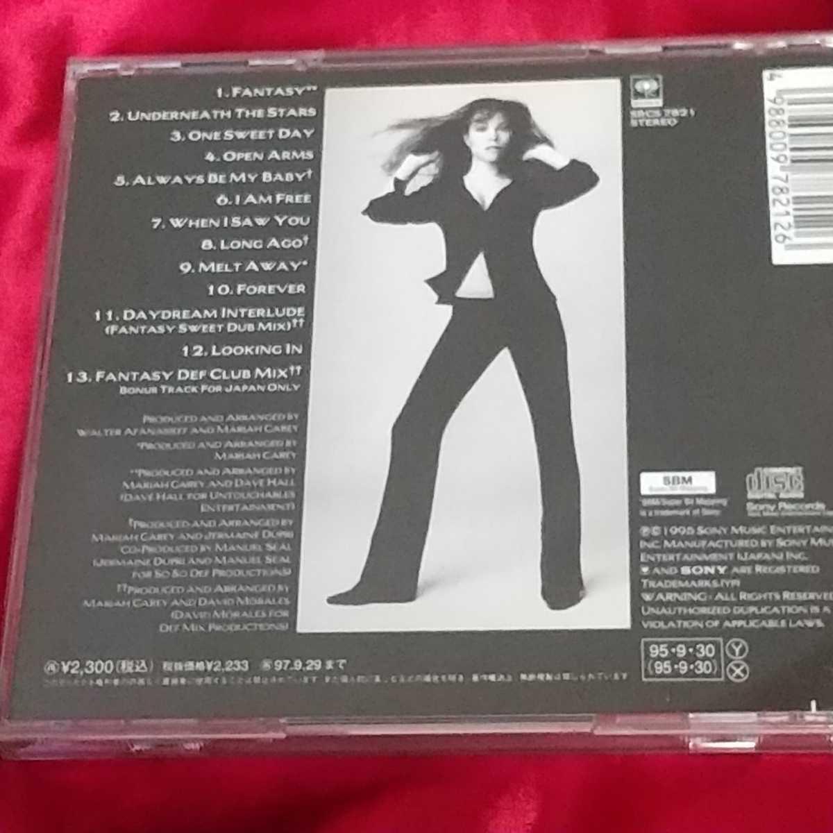 《MARIAH CAREY》DAYDREAM☆中古CD・送料無料