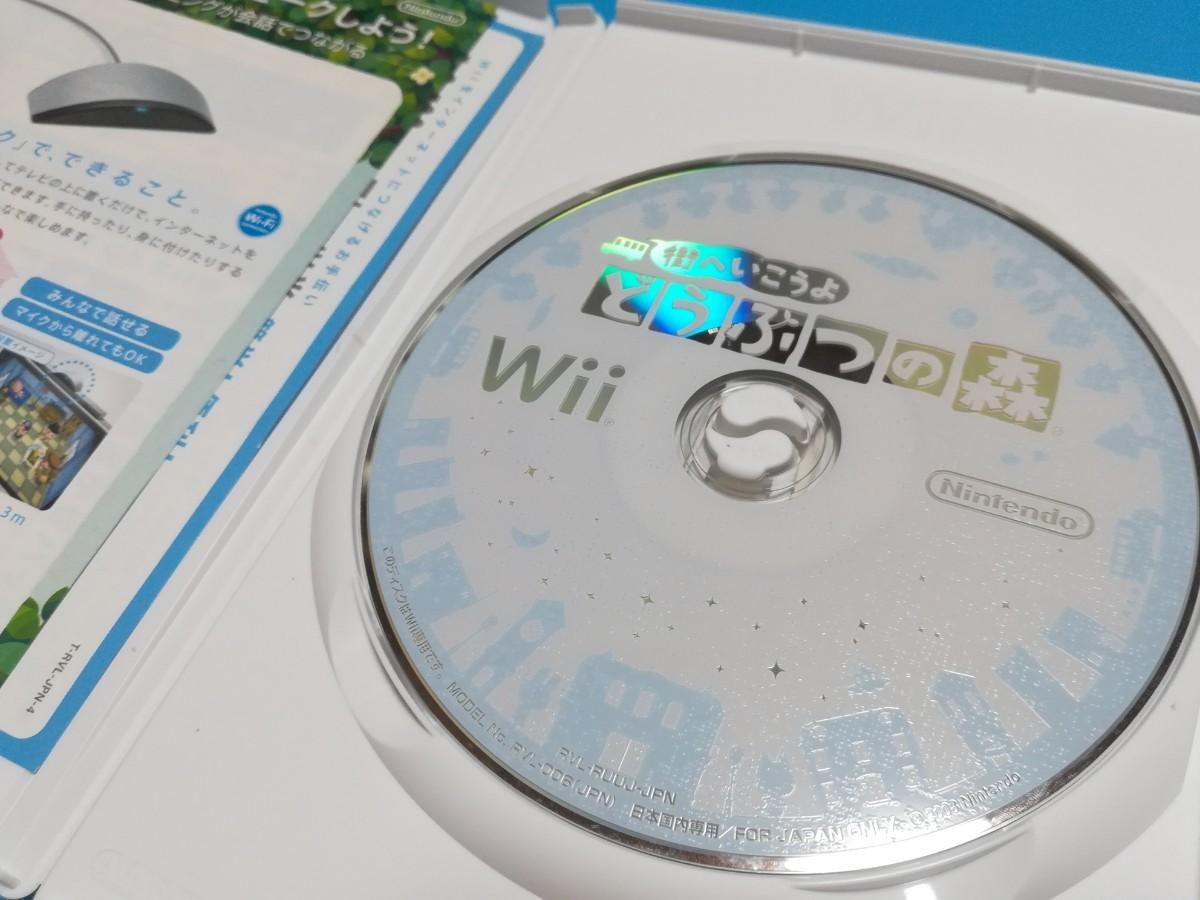 WiiU スプラトゥーン Wii 街へいこうよどうぶつの森 Splatoon