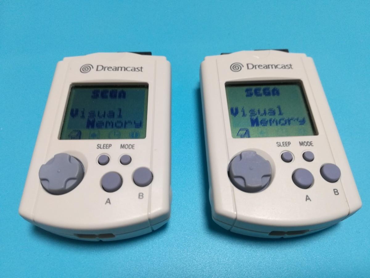 ドリームキャスト ビジュアルメモリ 2個セット 新品電池付き
