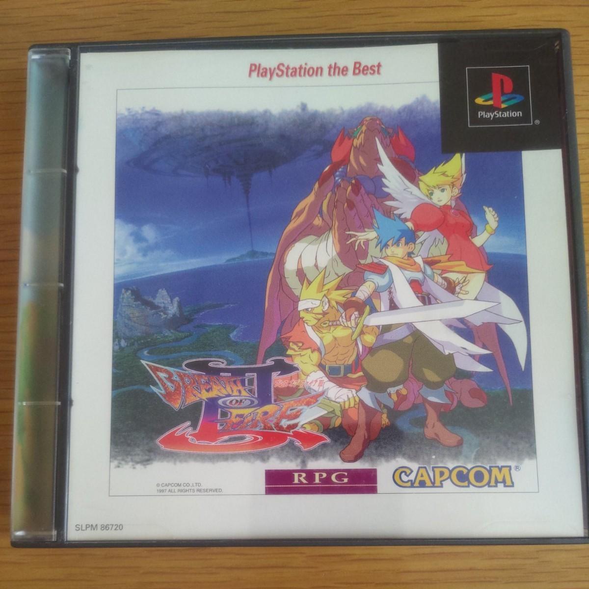 中古PSソフト ブレスオブファイア3 (PS Best)