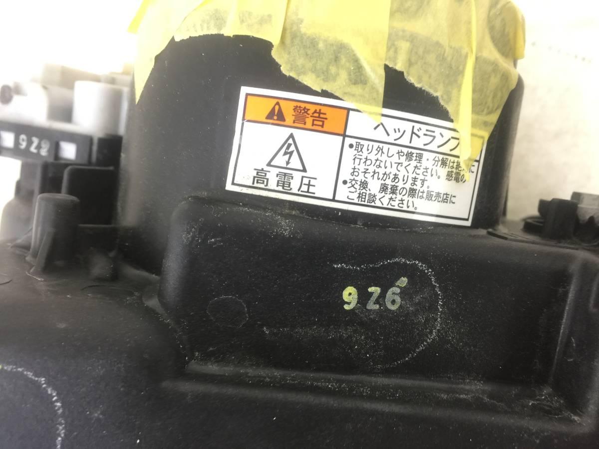 美品 磨き済み ワゴンR スティングレー MH23S 左ヘッドライト HID KOITO 100-59191_画像5