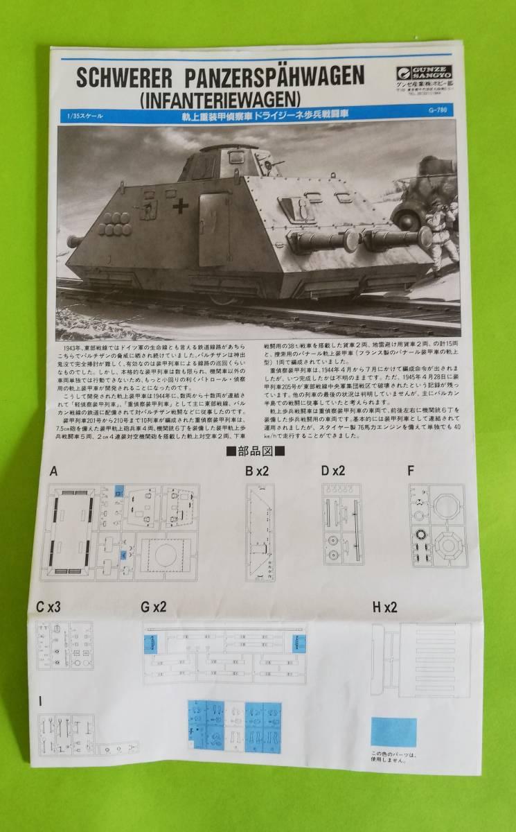 装甲偵察戦闘車の値段と価格推移は?|6件の売買情報を集計した装甲 ...