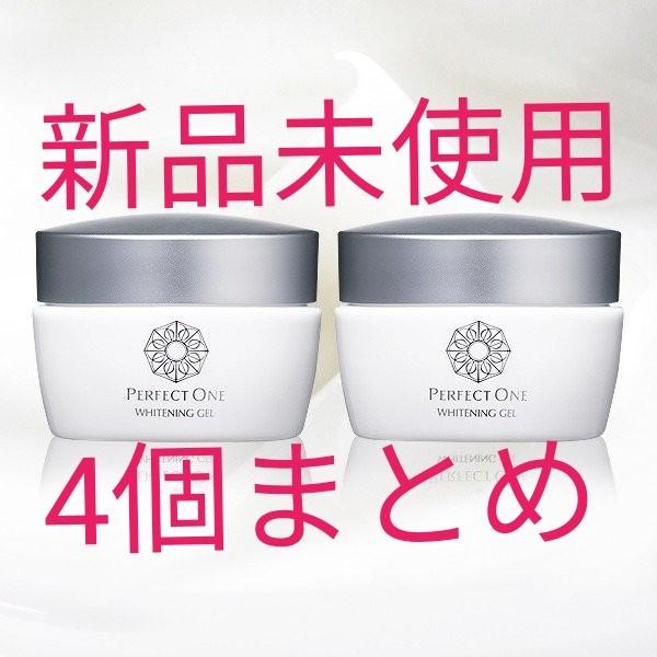 パーフェクトワン薬用ホワイトニングジェル 75g 新日本製薬 4個セット