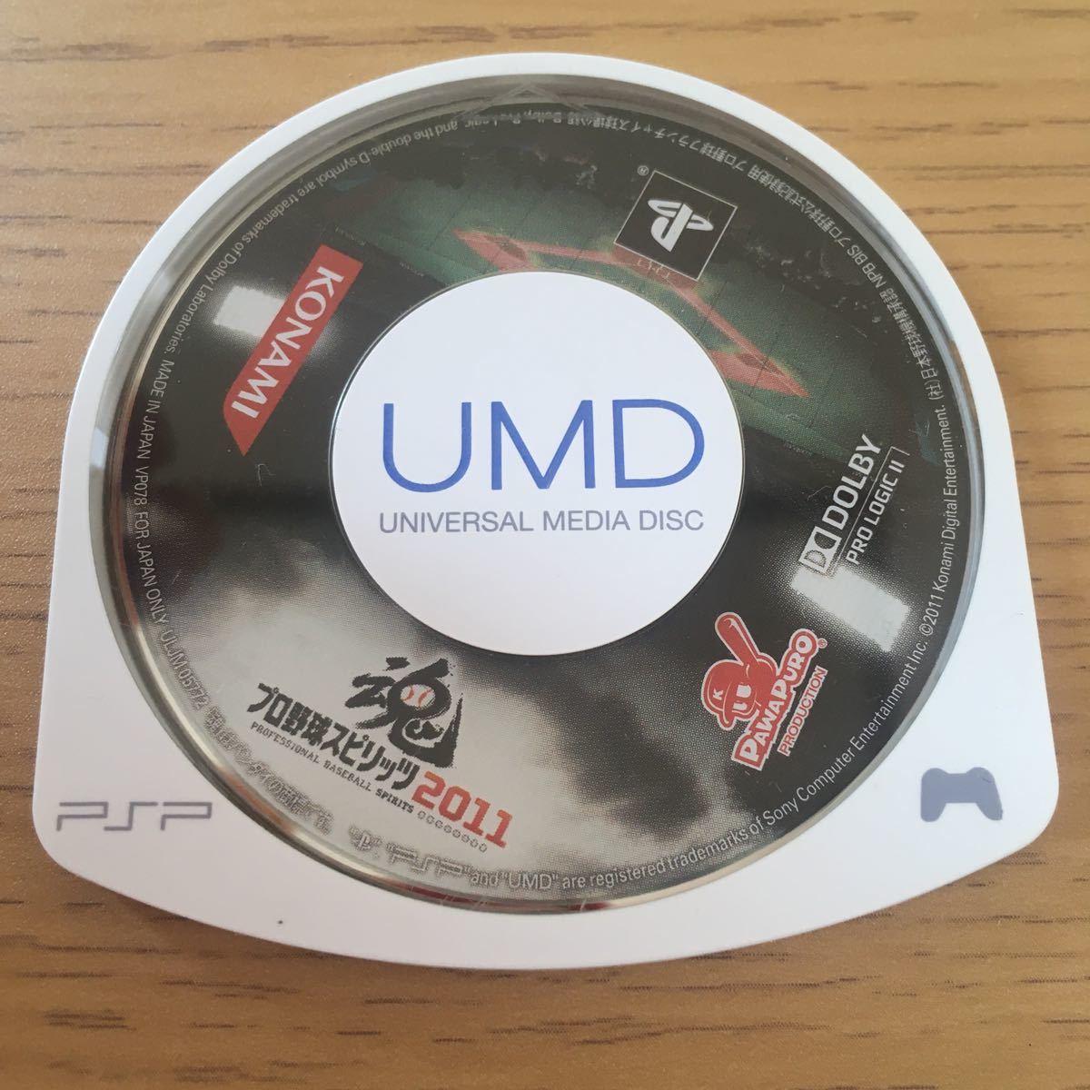 PSPソフト プロ野球スピリッツ 野球ソフト  ソフト ゲームソフト カセット