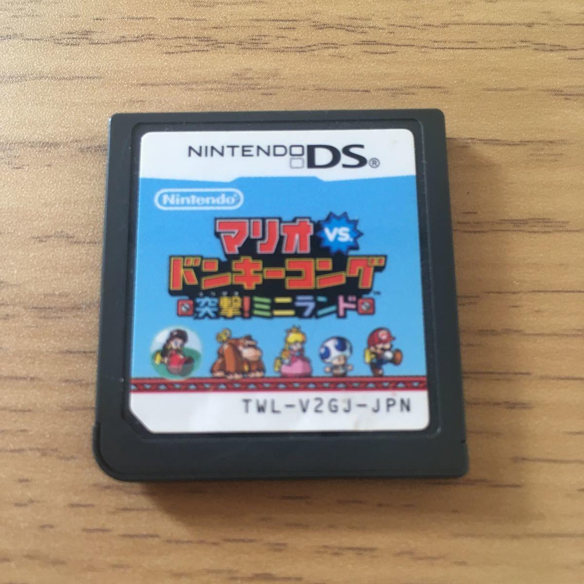 ニンテンドー3DS ソフト マリオドンキーコング ゲームソフト カセット