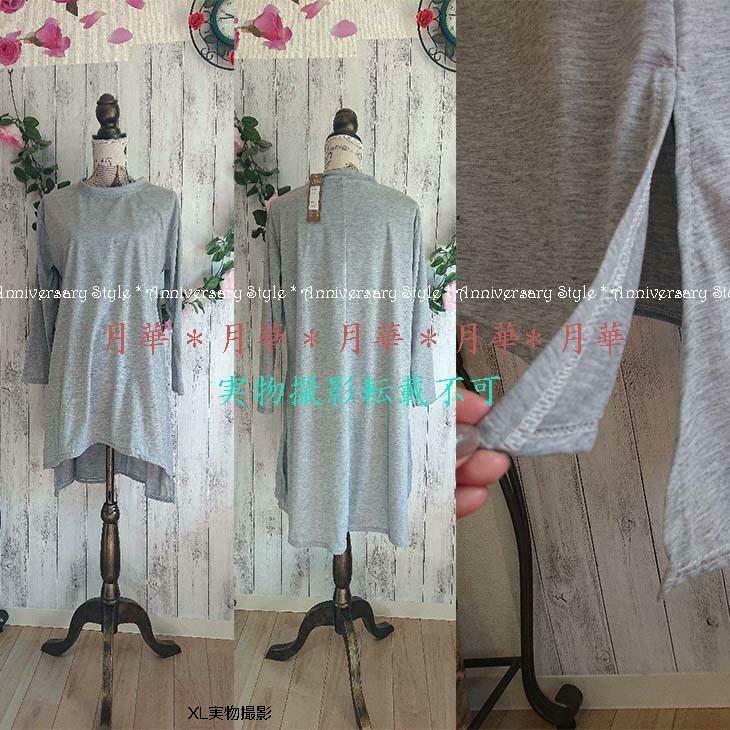 ワンピース 白 M チュニック ロング Tシャツトップス ホワイト 104768