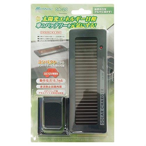 メルテック ソーラーバッテリーチャージャー(太陽光充電器) DC12V・最大出力25mA Meltec SA-20_画像1