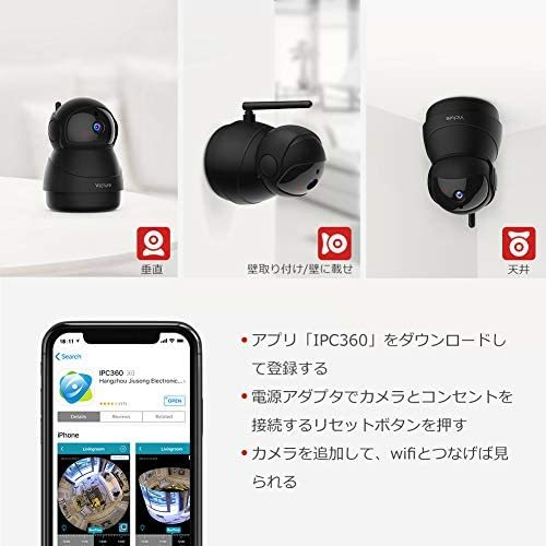 Victure 1080P ネットワークカメラ FHD WiFi 屋内ワイヤレス防犯カメラ 動体検知 暗視撮影 家庭監視ディスプレイ 双方向音声 ベビー/ペッ _画像9