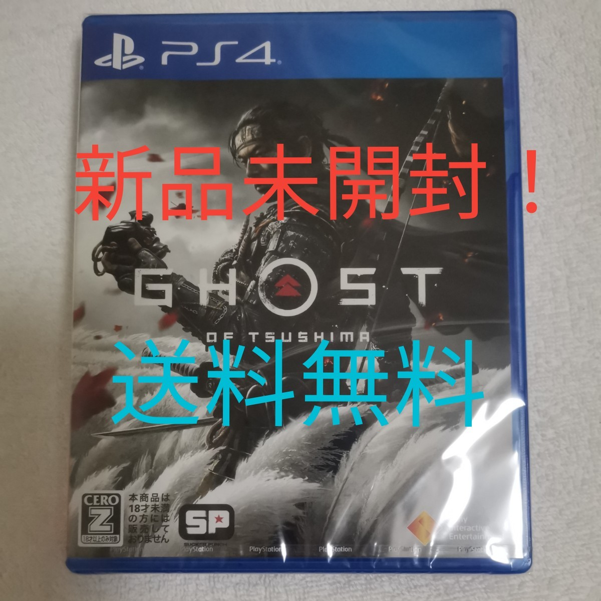 【PS4】 Ghost of Tsusima 新品未開封!