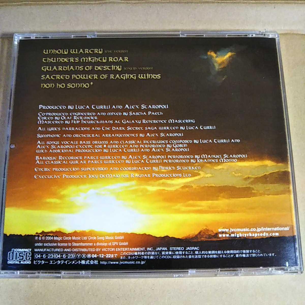 中古CD Rhapsody / ラプソディー『THE DARK SECRET』国内盤/帯有り/5曲入り/ミニアルバム VICP62730【1030】