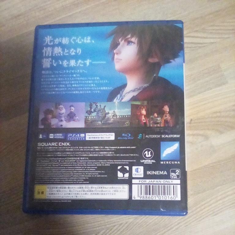 キングダムハーツ3  PS4ソフトゲーム