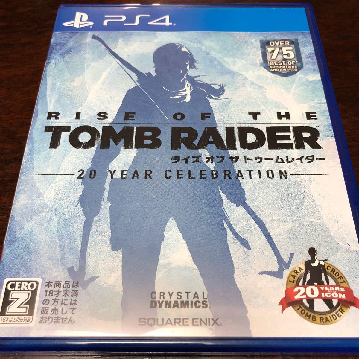 【PS4】 ライズ オブ ザ トゥームレイダー