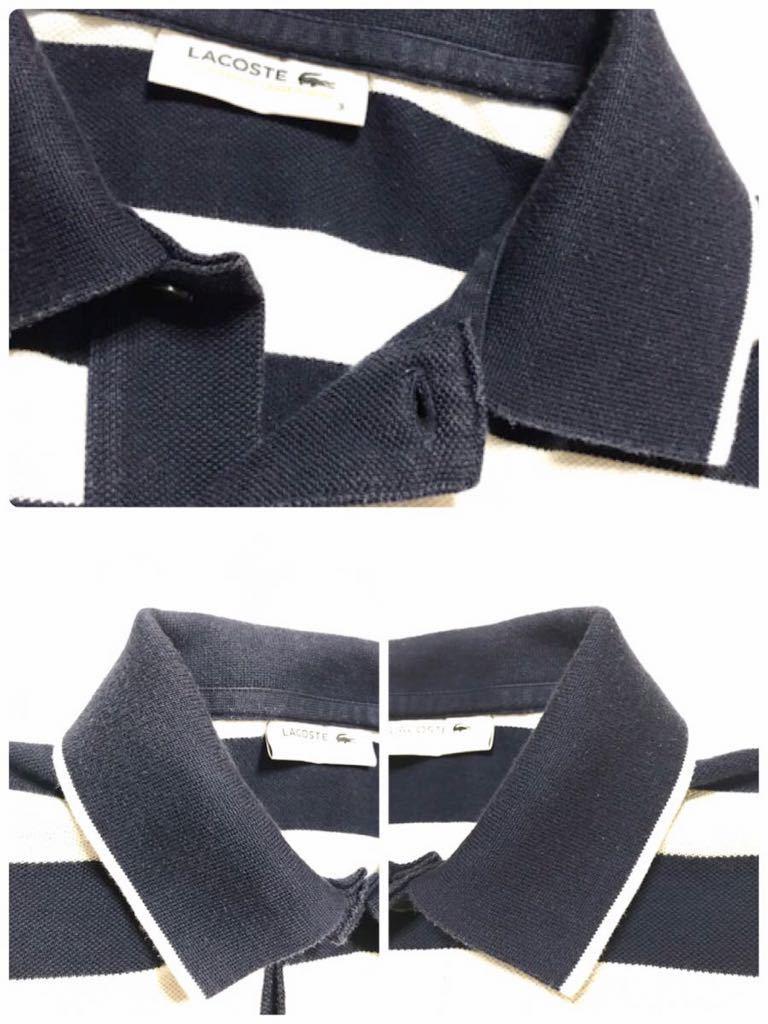 LACOSTE ラコステ ボーダー 鹿の子 ポロシャツ トップス サイズ3 半袖 ネイビー ホワイト PH201E