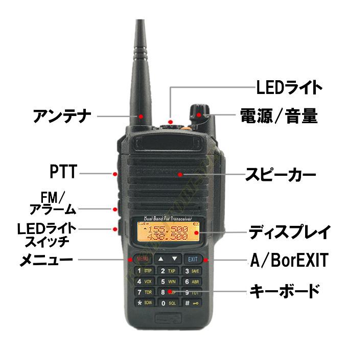 防水&防塵 同時表示&デュアルワッチ も OK♪ 各種情報無線送受信OK! 高感度 Jなし デュアルハンディ 新品_画像5