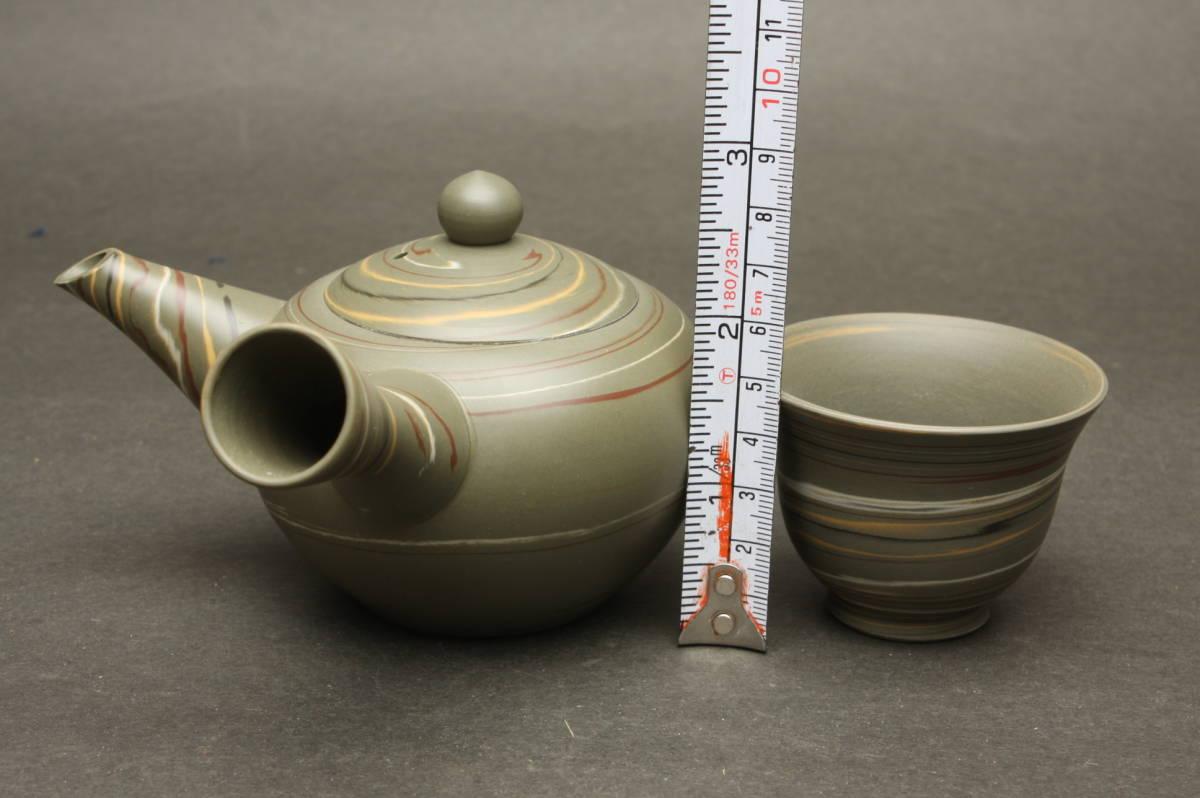 O3705 新品 常滑焼 水上曉山 緑泥 練込 茶器揃 茶器セット 急須 茶注 煎茶道具 湯呑茶碗 2客 箱_画像2