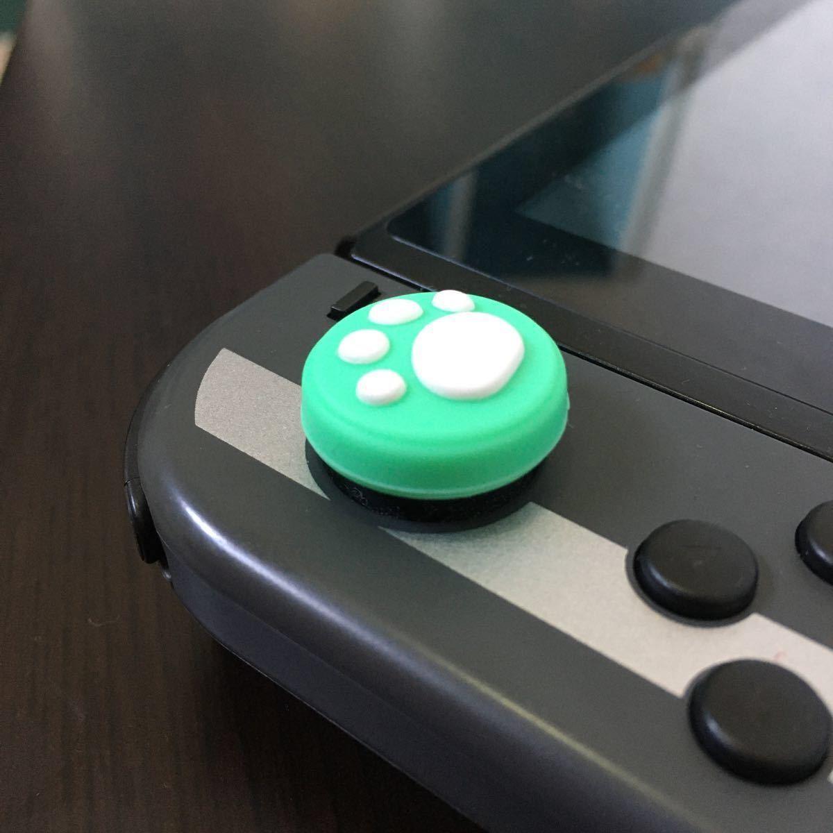 Switch スイッチ ジョイコン スティックカバー 肉球 2個【緑白&青白】