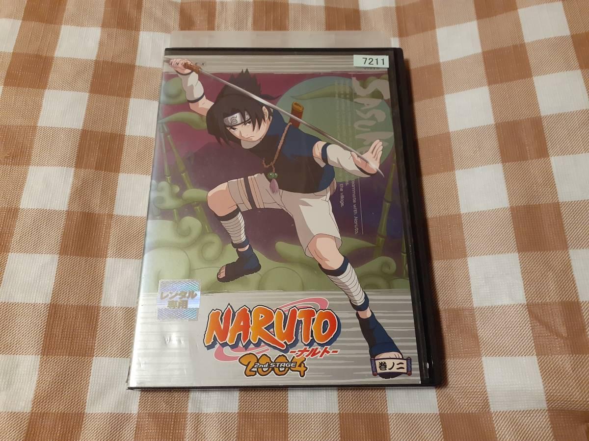 送料無料☆DVD NARUTO 2nd STAGE 2004 巻ノ二 ※レンタル使用品