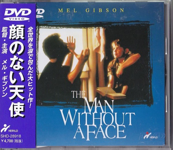 ★DVD 顔のない天使 The Man Without a Face *メル・ギブソン出演・監督作品/日本語吹替収録/吹替:磯部勉_画像1