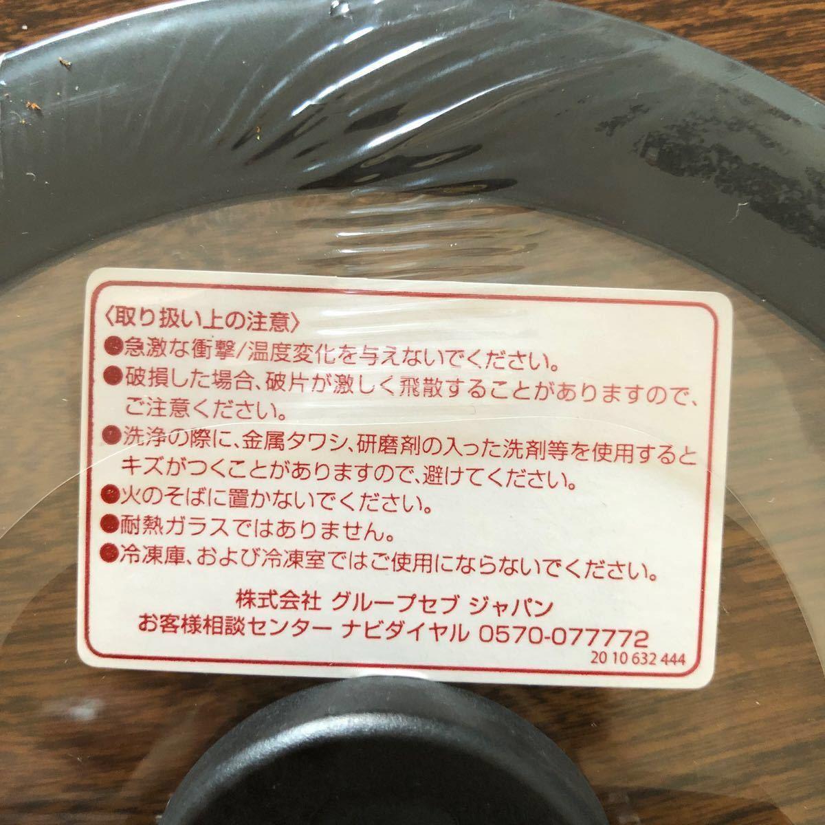 ティファール T-fal 16センチ 蓋セット バタフライガラス蓋 シールリッド