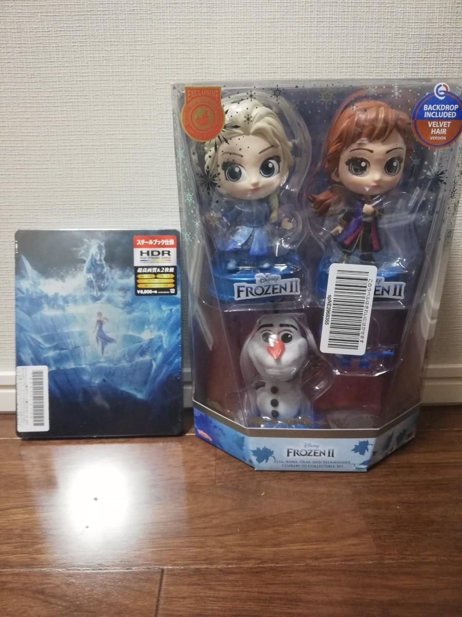 Amazon限定アナと雪の女王2 4Kブルーレイ スチールブック コスベイビー付