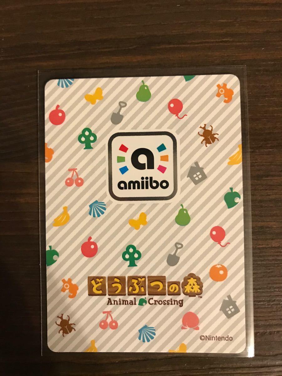 どうぶつの森 amiiboカード アンソニー amiibo アミーボカード