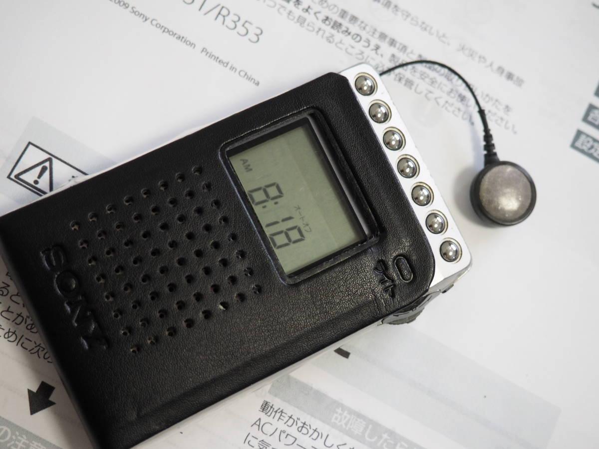 ■送料無料 SONY PPLLシンセサイザーラジオ2バンド FM/AM ICF-R353 新品乾電池