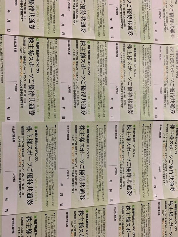 ☆ prompt decision! ☆ Sports Oasis Tokyu Land shareholders sport Offers common ticket ☆ expiration date: 2021 / January / 31 days ☆