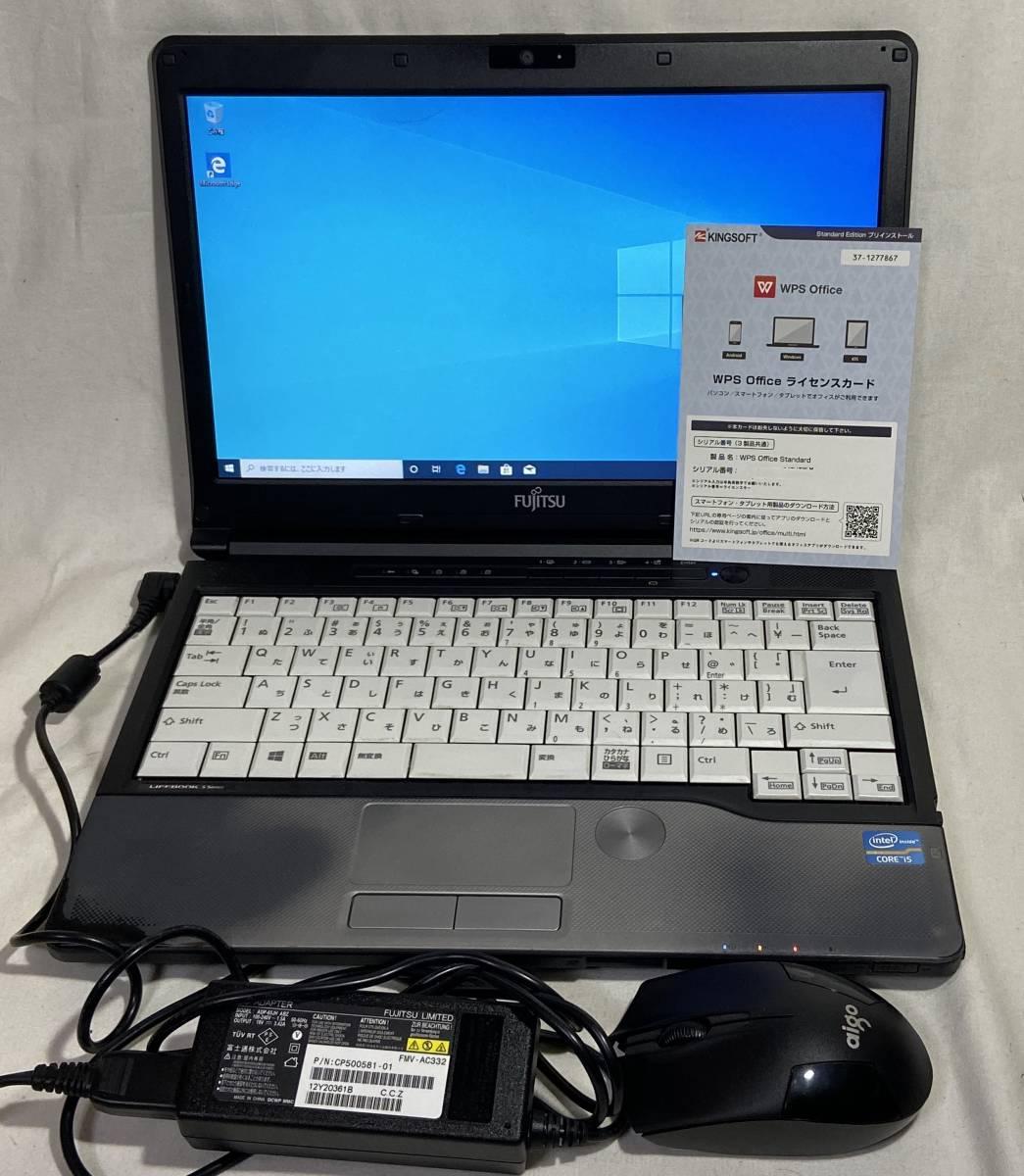 【中古/塗装難有】富士通 LIFEBOOK S762/G 13.3型 / Windows10 Pro/Core i5-3340M/メモリ4GB/120GB SSD/ドライブ有/WPS Office/カメラ認識_画像1