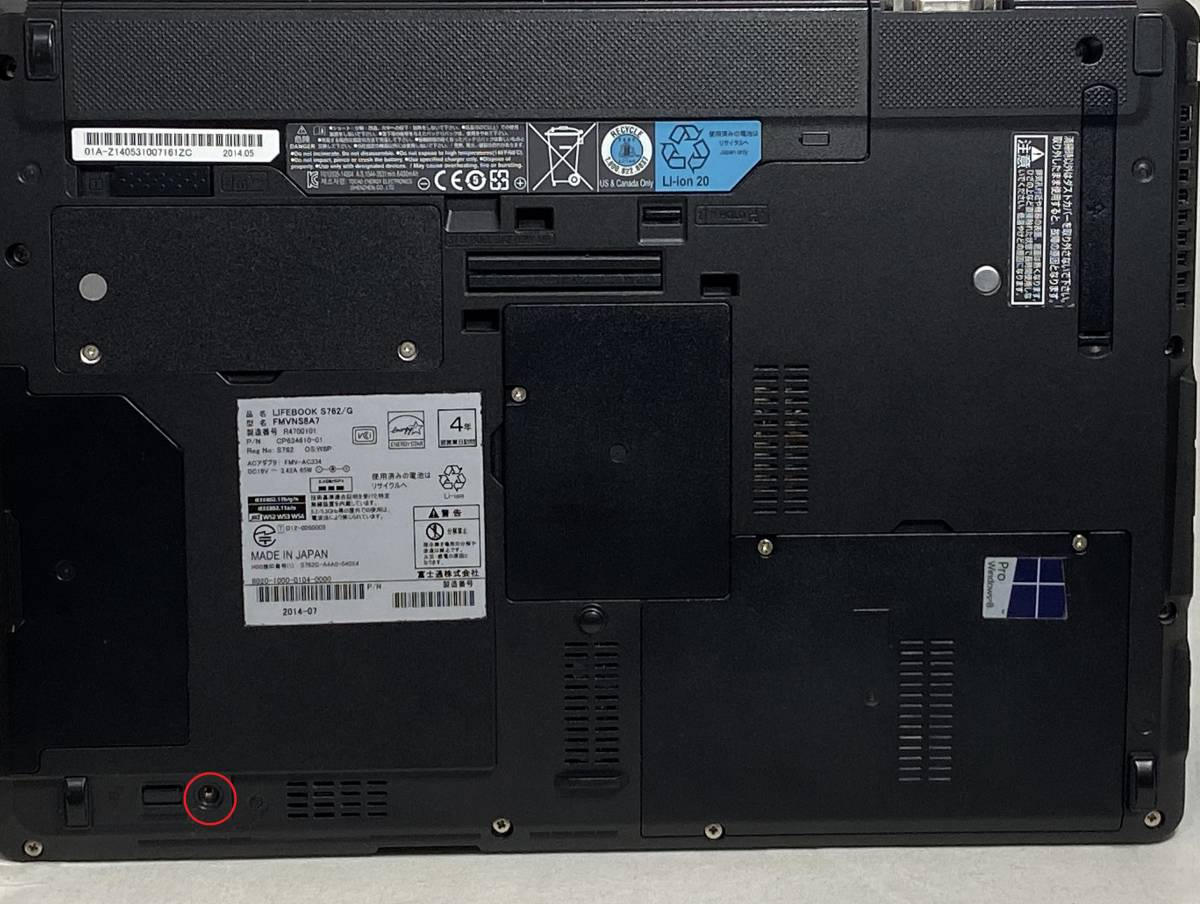 【中古/塗装難有】富士通 LIFEBOOK S762/G 13.3型 / Windows10 Pro/Core i5-3340M/メモリ4GB/120GB SSD/ドライブ有/WPS Office/カメラ認識_画像9