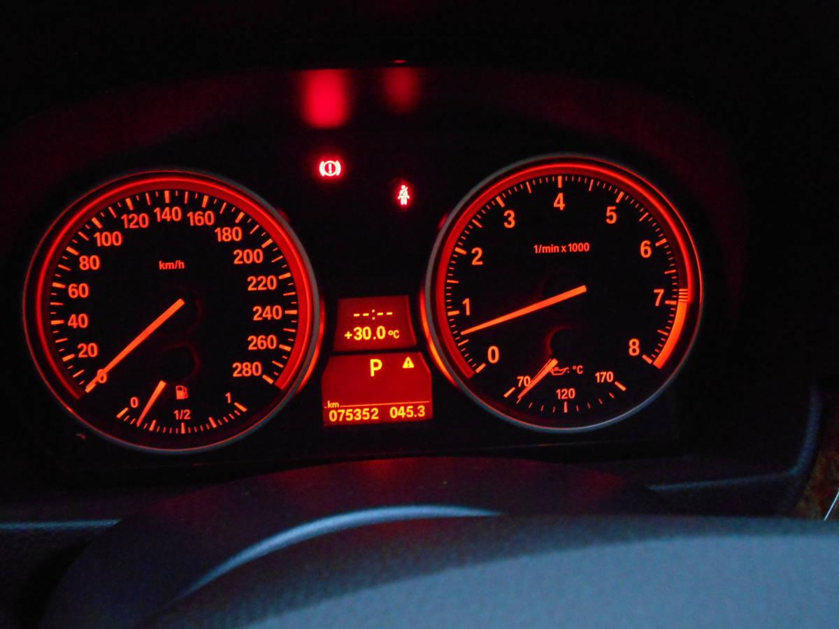 ツインターボ306ps 綺麗な 335i 検R3年12月 黒革シート コンフォートアクセス ナビ ETC_画像9