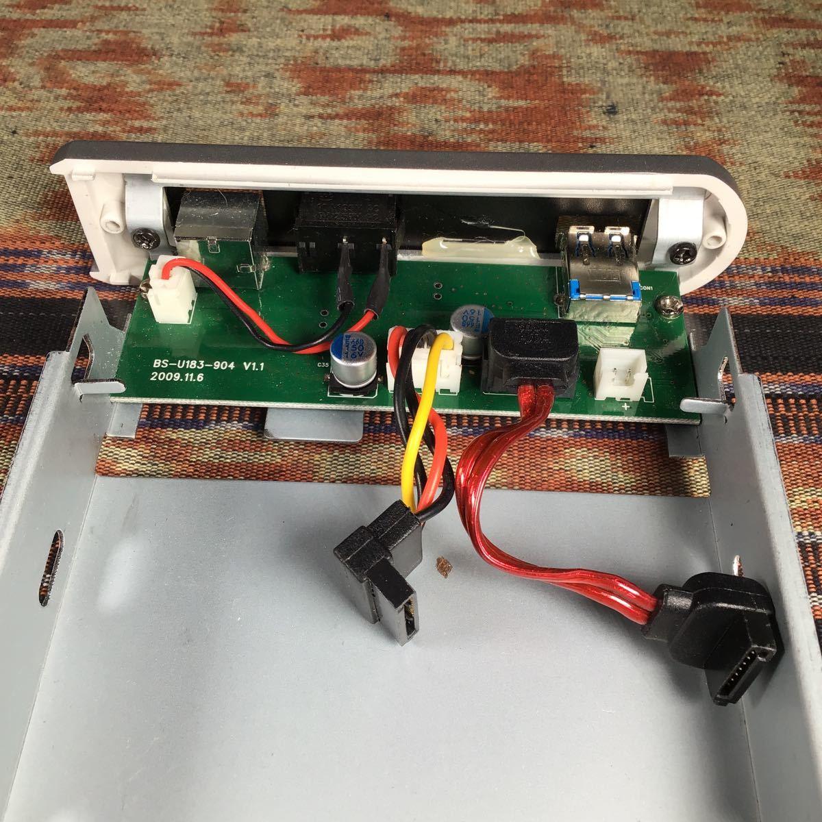 外付け HDDケース 3.5インチ  USB3.0