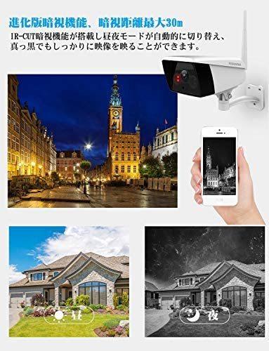 YESKAMO 防犯カメラ 屋外 ワイヤレス 監視カメラ wifi 1080P 200万画素 ネットワークカメラ IP66防水防塵 家庭用防犯カメラ SDカード録画対_画像8
