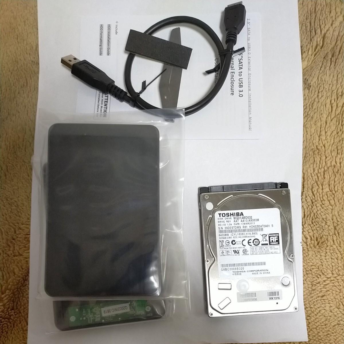 USB3.0外付けポータブル HDD320GB