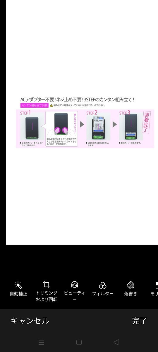 USB3.0 外付けポータブルHDD640GB
