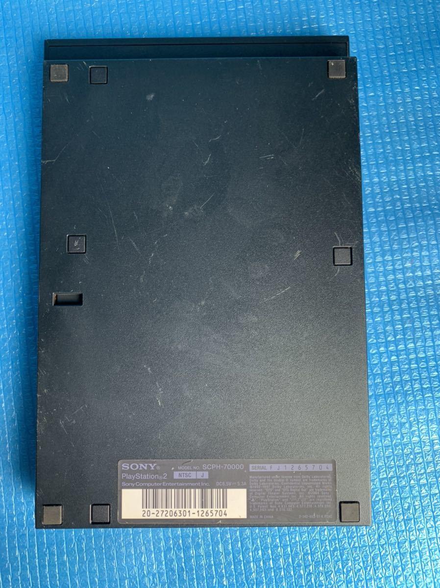 ソニー SONY PS2・PlayStation2・プレステ2 本体 /メモリーカード 1 枚 SCPH-70000 薄型 ブラック 中古 通電動作未確認 ジャンク品_画像6